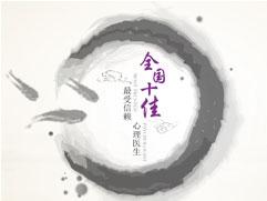 北京会明成长咨询中心