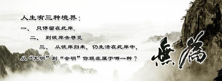 北京会明成长咨询有限公司.jpg