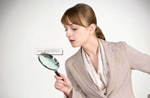 怎样判断一个心理咨询机构靠不靠谱?