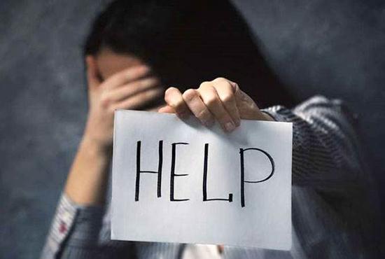北京心理咨询哪里最靠谱?抑郁可以治好吗?