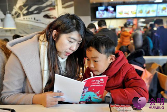 会明心理:孩子不愿意和父母沟通怎么办.jpg