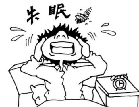 失眠怎么办,失眠需要北京心理咨询吗