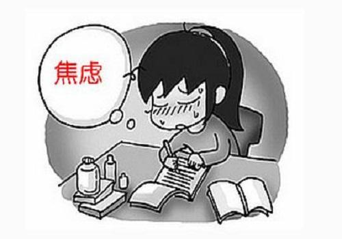 北京心理咨询中心:现代人为什么越来越焦虑