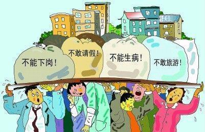 北京心理咨询:容易焦虑,问题出现在了哪里?