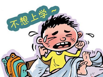 孩子厌学,家长应该如何去激发孩子内在学习动力