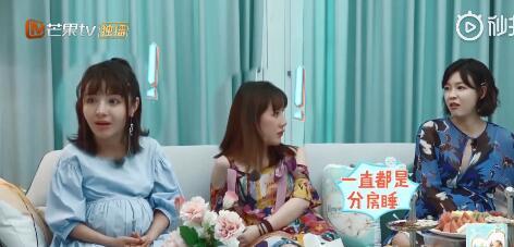 女明星自爆婚后4年分房睡:原来这才是甜蜜婚姻的真相-北京心理咨询