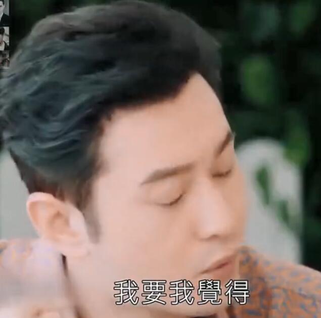 北京心理咨询:不要你觉得,我要我觉得,如何与控制型的人相处