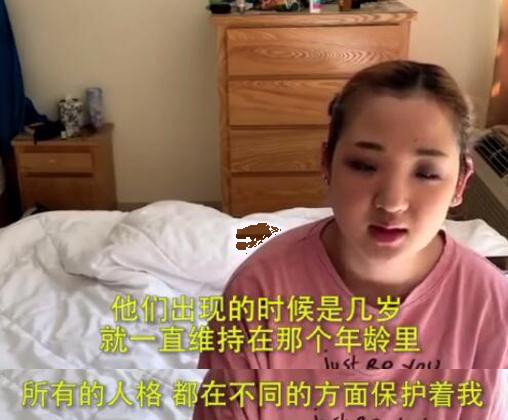 北京心理咨询:童年创伤对一个人的影响有多大?
