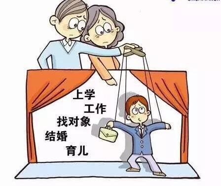 北京心理咨询中心:父母最可怕的行为,是舍不得放手