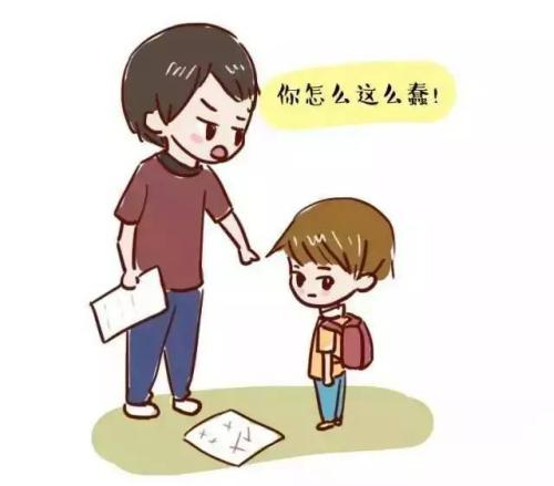 北京心理咨询:有时候父母的一个差评,毁掉的却是孩子的一生