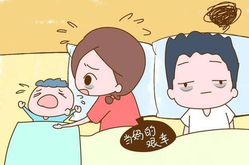 """北京心理咨询:""""生完孩子的你让我感到恶心!""""老公一句话惹怒整个朋友圈"""