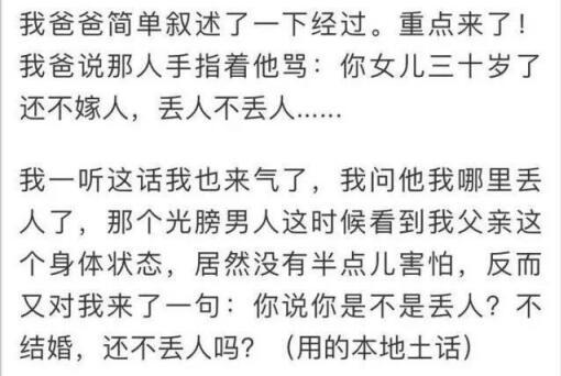 北京心理咨询:30岁还不嫁人丢不丢人,别用你的闲言批判我的人生