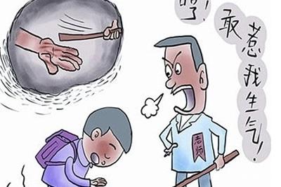 北京心理咨询:孩子犯错,被打骂教育的后来都怎么样了?