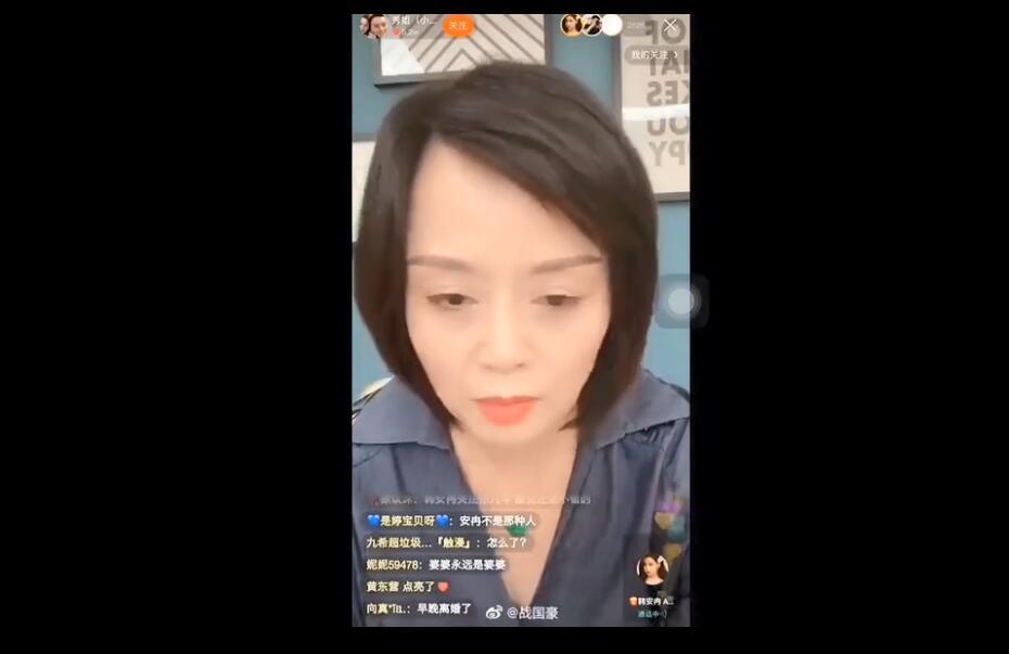 北京心理咨询:韩安冉和婆婆互撕,婆媳关系如何处理?