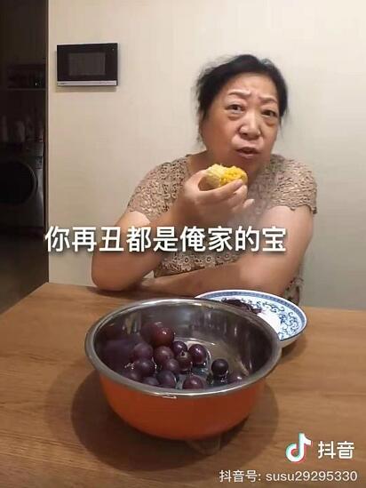 抖音素人婆婆获赞900万:婆媳相处原来也能如此融洽_北京心理咨询