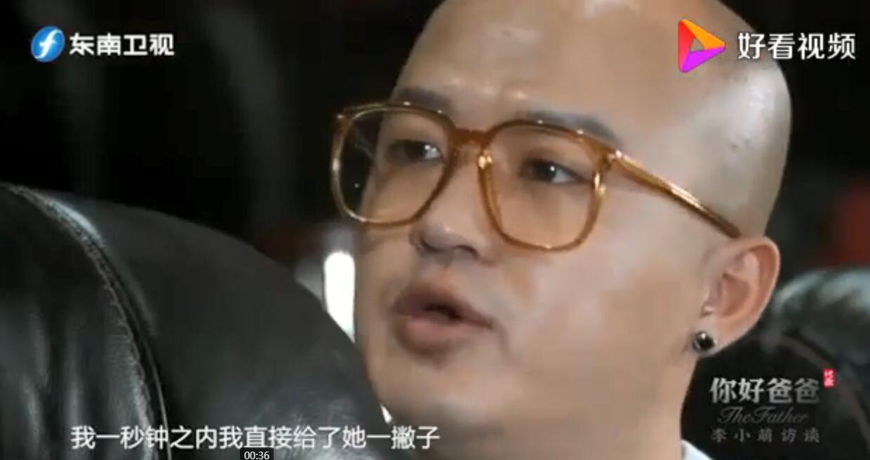 北京心理咨询:包贝尔当众怒打2岁女儿,孩子犯错应不应该打?
