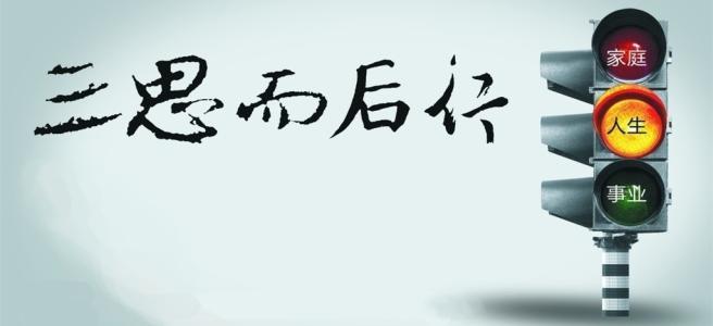 北京心理咨询:宝马女醉驾被查,崩溃大哭:我会被开除的!人生容不得侥幸