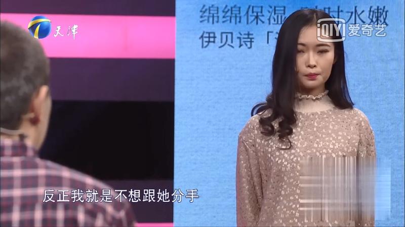 北京心理咨询:遇到控制欲太强的人应该怎么办?如何与控制欲强的人相处