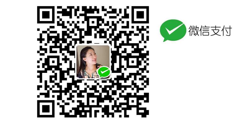微信支付logo